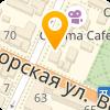 ОН Клиник Николаев, медицинский центр