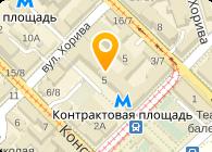 Ревмоцентр, ООО