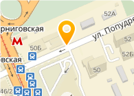 Медицина Украины, СПД