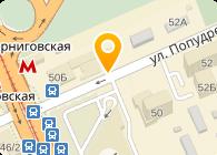 Медецина Украины, СПД