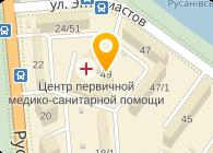 Центр эстетической медицины, ООО