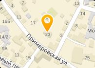Нестсервис, ООО Гостиница Виктория
