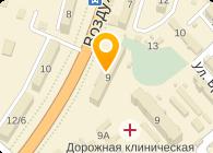 Киевский Центр Аюрведической Медицины, ООО
