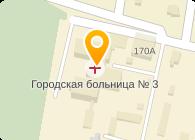 Черниговский центр литотрипсии, ЧП