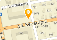 Казахстанско Российская клиника Ваше здоровье, ТОО