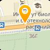 Международный центр охраны зрения Куралай Жазыкбаевой, ТОО