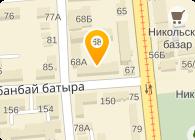 Медицинский центр доктора Рахимова, ТОО