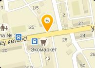 Медицинский Ассистанс Астана Медицинский Центр, ТОО