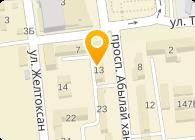 Центр неврологии, эпилептологии и ЭЭТ, ТОО