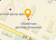Областная детская больница, ГП