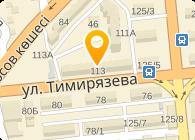 Медицинский Центр Здоровья Семьи и Брака, ТОО