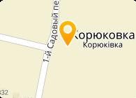Корюковское межрайонное Управление Держсанепидслужбы