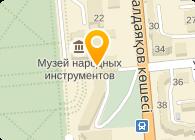 """ТОО"""" Ангар-Казахстан"""""""