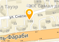 Компрессоры в Алматы, ИП