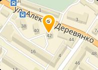 ФЛП Березка Евдокия Ильинична