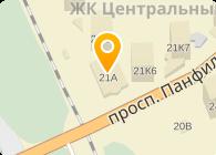 """ООО """"Альтера"""""""