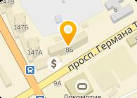 СПД Краснова