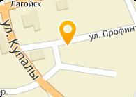 Солдвуд, ЧП