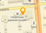 Управление ГПтСУ в Луганской области