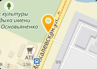 СтанИнКом, ООО