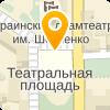 Хансаком-Вест, ООО