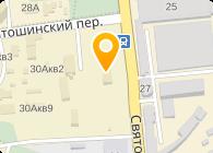 Киевское Областное Управление Лесного Хозяйства, Компания