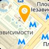 Экосипмонтаж, ООО