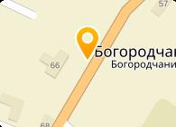 Гойдалка, ТМ