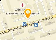 Захарчук, ЧП (Рrofidrev, ТМ)