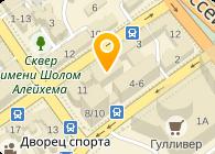 Государственное агентство лесных ресурсов Украины, ГП