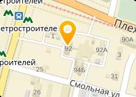 Стром, ООО