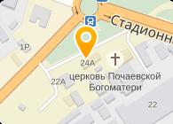 Донецкое лесное хозяйство, ГП