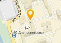 Леспромимпорт