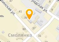 Финн-Тайр, ООО