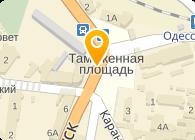 Грин-Порт, ООО (Green-Port)
