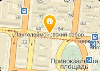 Елизавета-ОД (Одессабумага), ООО
