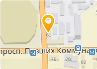 Донецкое УПО Электроаппарат УТОС, ГП