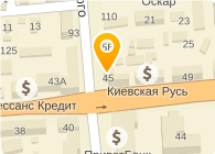 Экоресурс-Луганск, ООО