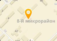 ТОО «Производственный Электро Дом»