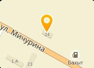 "ТОО ""ЦентрЭнергоМонтаж"""