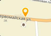 КобринГрупп, ЧТПУП
