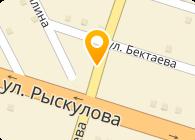 ИП Бухарбаев