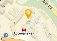 Общество с ограниченной ответственностью Укрполифарм