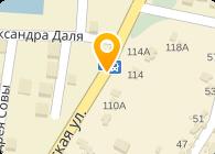 Посвящение-Киев, ООО
