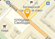 Броварской завод коммунального оборудования, ОАО