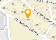Керамет- Харьков, ООО