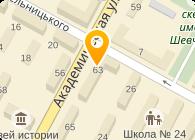 Общество с ограниченной ответственностью ООО Карбо Украина