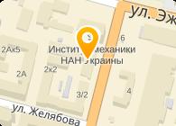 Дворцовый дом (кузнечная мастерская), ЧП