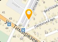 Югвторметпром, ДП