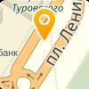 БудМирГрупп, ООО